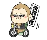 可愛いヤンキーキャラクター(ゆるキャラ風)のLINEスタンプ制作への提案