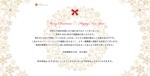 rikako1014さんのクリスマス&年賀カードのデザイン依頼への提案