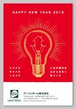 wakaba_designさんの年賀状デザイン製作依頼への提案