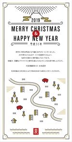 kuromegane_designさんのクリスマス&年賀カードのデザイン依頼への提案
