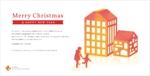 hys_designさんのクリスマス&年賀カードのデザイン依頼への提案