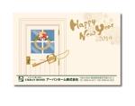 yoppy-N0331さんの年賀状デザイン製作依頼への提案