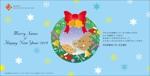 yamaguchi_adさんのクリスマス&年賀カードのデザイン依頼への提案