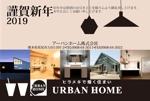 chiharu2010さんの年賀状デザイン製作依頼への提案