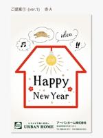 reikawatanabeさんの年賀状デザイン製作依頼への提案