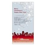 tomo_acuさんのクリスマス&年賀カードのデザイン依頼への提案