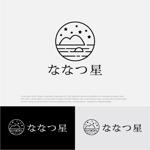 drkigawaさんの食品メーカー 新ブランドのロゴデザインへの提案
