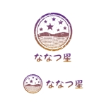 tsdo_11さんの食品メーカー 新ブランドのロゴデザインへの提案
