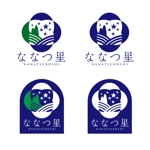 24taraさんの食品メーカー 新ブランドのロゴデザインへの提案