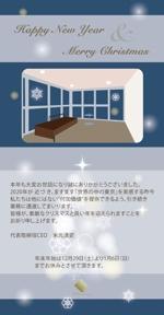 mafutaさんのクリスマス&年賀カードのデザイン依頼への提案