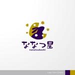 sa_akutsuさんの食品メーカー 新ブランドのロゴデザインへの提案