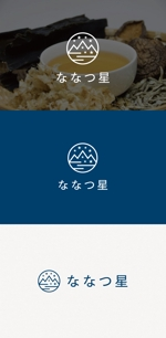 tanaka10さんの食品メーカー 新ブランドのロゴデザインへの提案