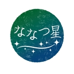 pacimoさんの食品メーカー 新ブランドのロゴデザインへの提案
