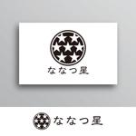 White-designさんの食品メーカー 新ブランドのロゴデザインへの提案
