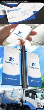 kinryuzanさんの企業のロゴ作成への提案