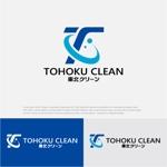 drkigawaさんの企業のロゴ作成への提案