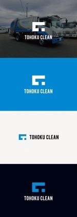 tanaka10さんの企業のロゴ作成への提案