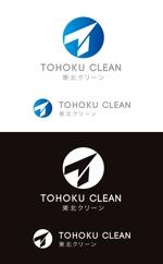 tog_designさんの企業のロゴ作成への提案