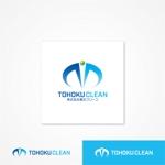 yamana_designさんの企業のロゴ作成への提案
