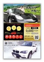 mizuno5218さんの年賀状デザインへの提案