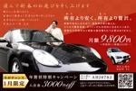 ichi-27さんの年賀状デザインへの提案