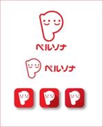 queuecatさんのコミュニケーション(SNS)モバイルアプリケーションのロゴ(複数の人格・リアルに会った人)への提案