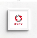 DeeDeeGraphicsさんのコミュニケーション(SNS)モバイルアプリケーションのロゴ(複数の人格・リアルに会った人)への提案