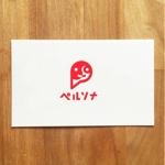 kuri_kuriさんのコミュニケーション(SNS)モバイルアプリケーションのロゴ(複数の人格・リアルに会った人)への提案