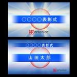 design_ozさんの会社忘年会での表彰式で使用するPPTスライドテンプレートデザインの仕事への提案