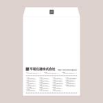 ichimaruyonさんの「平尾化建株式会社」会社封筒の新デザイン作成への提案