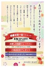 kurosuke7さんの年賀状のデザインへの提案