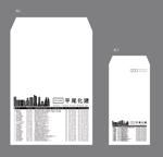 jpccleeさんの「平尾化建株式会社」会社封筒の新デザイン作成への提案