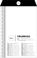 maikohaan325さんの「平尾化建株式会社」会社封筒の新デザイン作成への提案