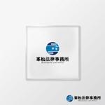 弁護士事務所「峯松法律事務所」のロゴへの提案