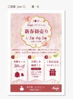 reikawatanabeさんの年賀状のデザインへの提案
