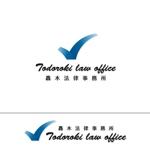 新しい法律事務所のロゴへの提案