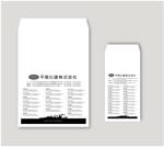 merankoさんの「平尾化建株式会社」会社封筒の新デザイン作成への提案