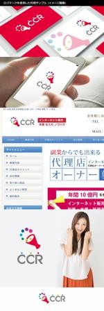 kinryuzanさんのネット販売事業「CCR」のロゴ作成への提案