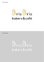 e-azoneさんのカリフォルニアにオープン予定のカフェ「Brio Brio」のロゴへの提案