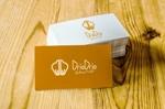 nakagami3さんのカリフォルニアにオープン予定のカフェ「Brio Brio」のロゴへの提案