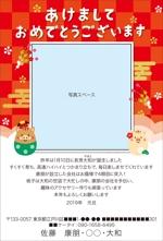 ajisaiafroさんの年賀状のデザイン(ハガキ片面)への提案