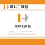 chopin1810lisztさんの工具類販売の「堀井工販株式会社」のロゴへの提案