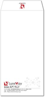 a2cyamaさんのITの会社で使用する封筒のデザインへの提案