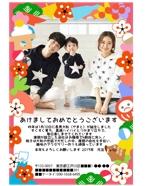chiharu2010さんの年賀状のデザイン(ハガキ片面)への提案