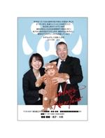 waruさんの年賀状のデザイン(ハガキ片面)への提案