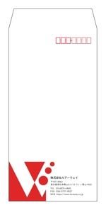 tontanさんのITの会社で使用する封筒のデザインへの提案