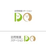 訪問看護サービスのロゴデザインへの提案