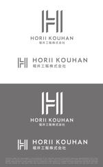 tog_designさんの工具類販売の「堀井工販株式会社」のロゴへの提案