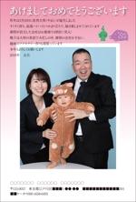 yamaguchi_adさんの年賀状のデザイン(ハガキ片面)への提案