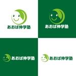 horieyutaka1さんの小中高対象の学習塾・進学塾・塾「あおば伸学塾」のロゴへの提案